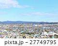 館山市の街並み 【千葉県】 27749795