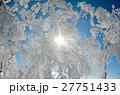 青空と樹氷 27751433