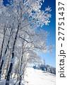 青空と樹氷 27751437