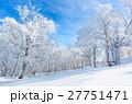 青空と樹氷 27751471