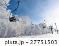 スキーリフト 27751503