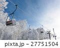 スキーリフト 27751504