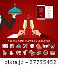 レストラン 飲食店 びんのイラスト 27755452