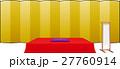 落語の高座 27760914
