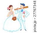 野球をするウェディング姿のカップル 27767348