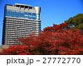 秋の帝国ホテル大阪 27772770