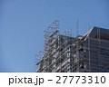 足場 マンション 住宅の写真 27773310