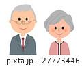 高齢者 人物 夫婦のイラスト 27773446
