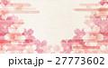 桜 花 和紙のイラスト 27773602