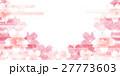 桜 花 和紙のイラスト 27773603