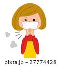 人物 主婦 女性のイラスト 27774428