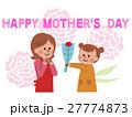 母の日 カーネーション happyのイラスト 27774873