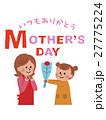 母の日 カーネーション happyのイラスト 27775224