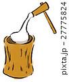 餅つき大会 餅 餅つきのイラスト 27775824