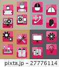 Engineering vector icons set 27776114
