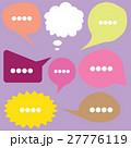 speech bubbles 27776119