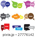 speech icon flat 27776142