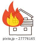 家 住宅 保険のイラスト 27776165