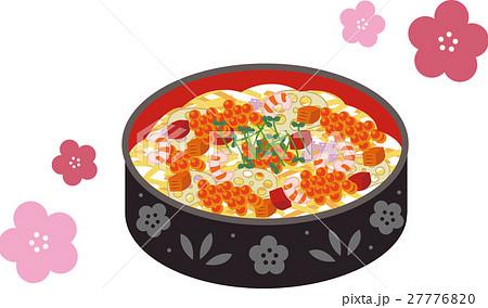 ちらし寿司のイラスト 27776820