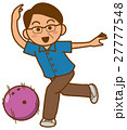 ベクター ボウリング ボールのイラスト 27777548
