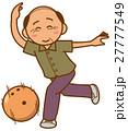 ベクター ボウリング ボールのイラスト 27777549