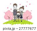 人物 男の子 両親のイラスト 27777677