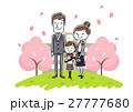 卒業式 人物 両親のイラスト 27777680
