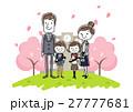 卒業式 人物 家族のイラスト 27777681