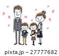 卒業式 人物 両親のイラスト 27777682