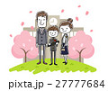 卒業式イメージ:両親と男の子 27777684