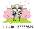 卒業式イメージ:男の子と女の子 27777685