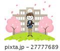 卒業式 人物 子供のイラスト 27777689