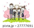 卒業式 人物 家族のイラスト 27777691