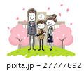 卒業式 人物 家族のイラスト 27777692