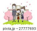 卒業式 人物 家族のイラスト 27777693