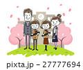 卒業式 人物 家族のイラスト 27777694