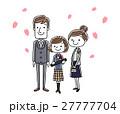 卒業式 人物 両親のイラスト 27777704
