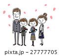 卒業式 人物 家族のイラスト 27777705