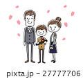 卒業式 人物 両親のイラスト 27777706