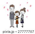 卒業式 人物 両親のイラスト 27777707