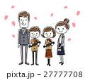 卒業式 人物 家族のイラスト 27777708
