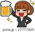 女性 人物 ビールのイラスト 27777805