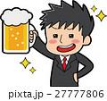 男性 人物 ビールのイラスト 27777806