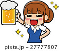 ビールを飲むスーツの女性(夏服) 27777807