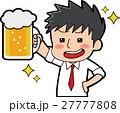 男性 人物 ビールのイラスト 27777808