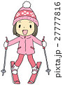 スキー 女の子 27777816