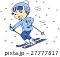 スキー 男の子 27777817