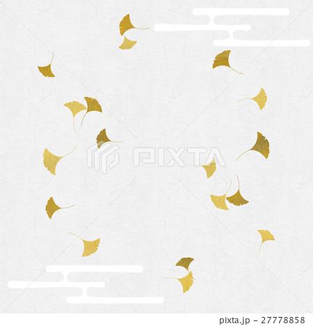 黄葉 イチョウ 和紙のイラスト素材 [27778858] - PIXTA