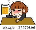 酔っ払うOLのイラスト 27779396