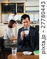 カフェ ビジネスマン コーヒーの写真 27780443
